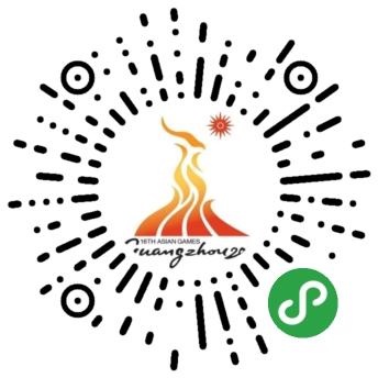 亚运城论坛小程序